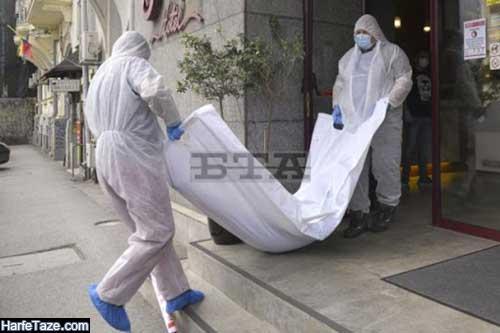 تصاویر جسد قاضی غلامرضا منصوری و پرت شدن از پنجره در رومانی