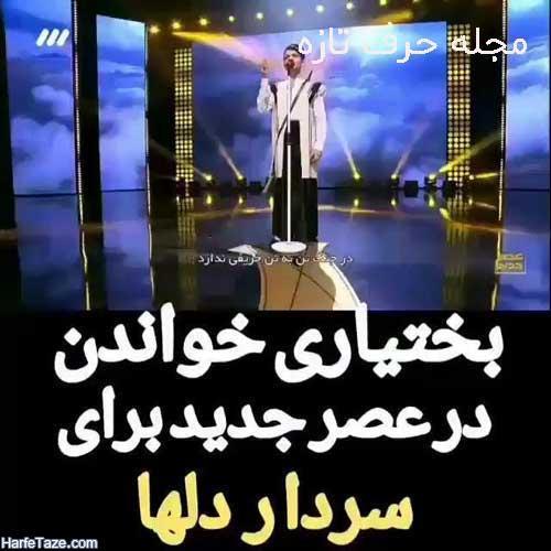 فیلم اجرای هادی احمدی به یاد سردار سلیمانی