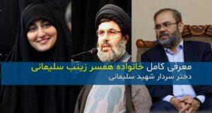 بیوگرافی و سوابق سید هاشم صفی الدین با عکس
