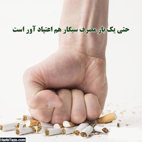عکس پروفایل روز جهانی مبارزه با مواد مخدر