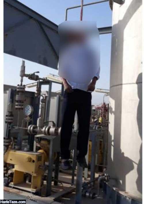 ماجرای کامل و عکس خودکشی کارگر میدان نفتی
