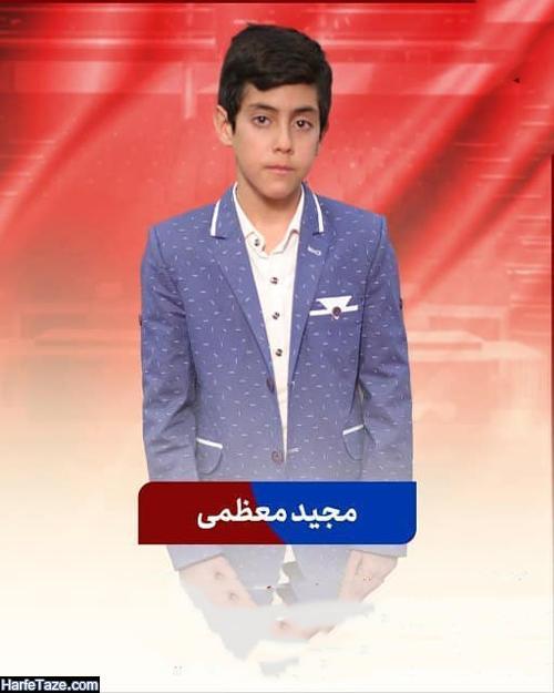 آهنگ های خواننده نوجوان کردستانی عصر جدید
