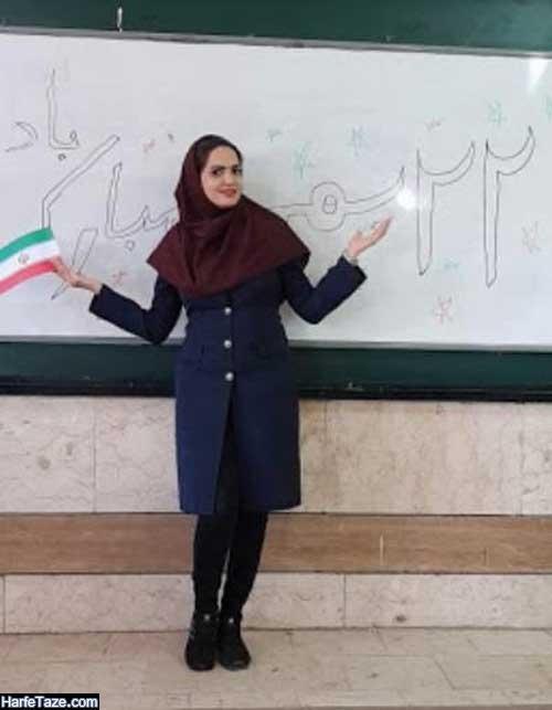 بیوگرافی آرزو مریدی معلم اهوازی که با انفجار باطری موبایلش درگذشت + اینستاگرام
