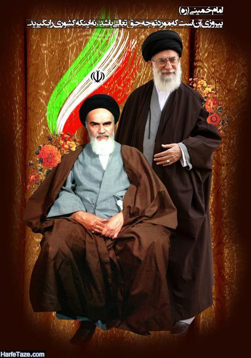 دانلود تصاویر ارتحال امام خمینی 99