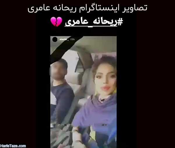 بیوگرافی و عکس های ریحانه عامری مدلینگ کرمانی