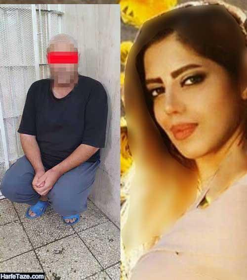 عکسهای خانواده و پدر ریحانه عامری و قتل با میله آهنی