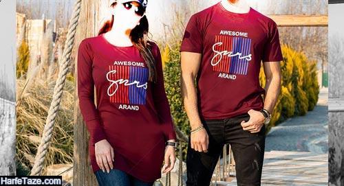 مدل ست مانتو و تی شرت 99