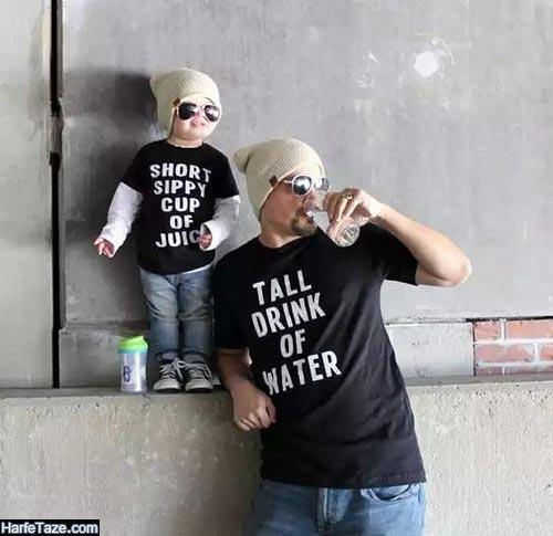 ست پدر و پسر