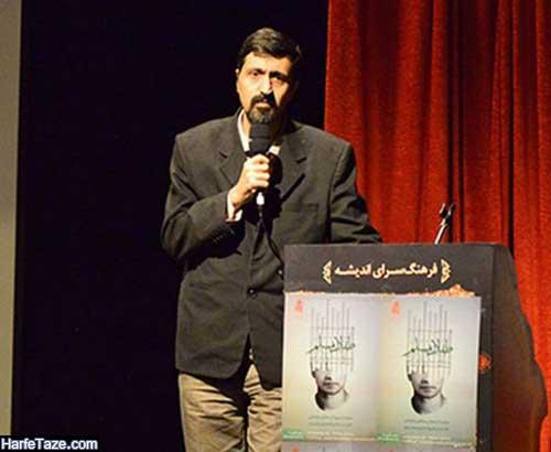 سوابق و علت بازداشت شارمین میمندی نژاد موسس جمعیت امام علی