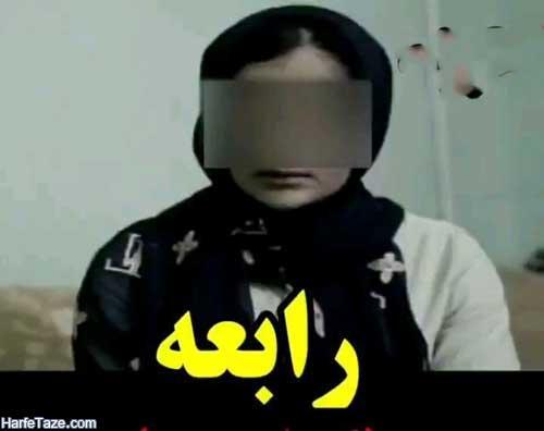 فیلم تجاوز پدر به دخترش رابعه
