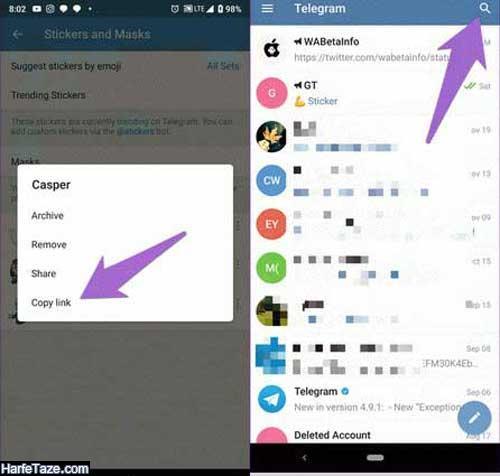 چگونه از استیکرهای تلگرام در واتساپ استفاده کنبم