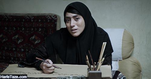 داستان فیلم یتیم خانه ایران