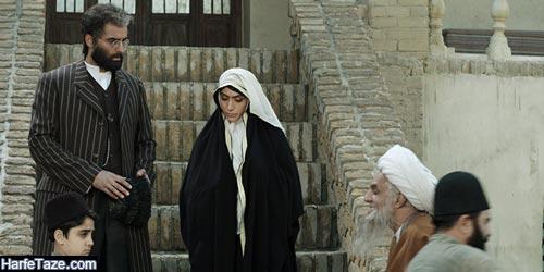 اسامی بازیگران فیلم یتیم خانه ایران