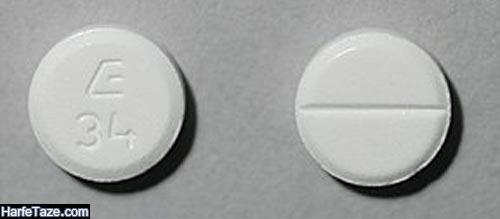 تداخلات دارویی