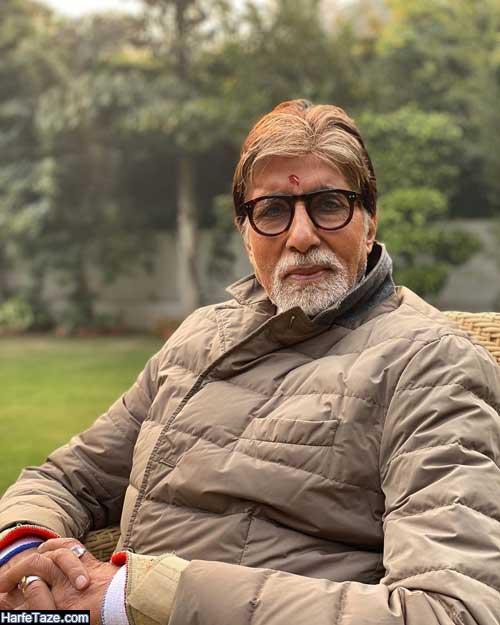 روزمه کامل و سوابق آمیتا باچان پدر سینمای هند