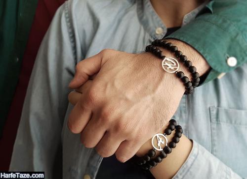 دستبند مهره ای دخترانه و پسرانه