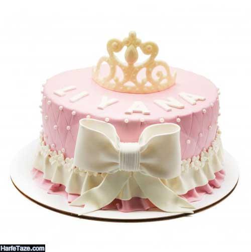انواع مدل جدید کیک تولد تاج 2020 دخترانه و پسرانه + جدیدترین مدل کیک تولد تاج دار 99