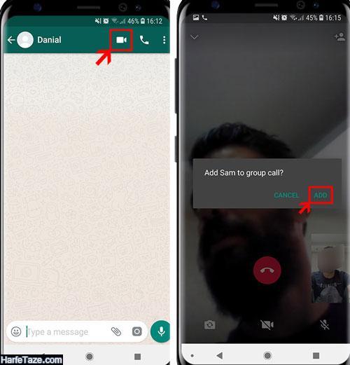 آموزش تصویری گرفتن تماس تصویری با چند نفر در واتس آپ