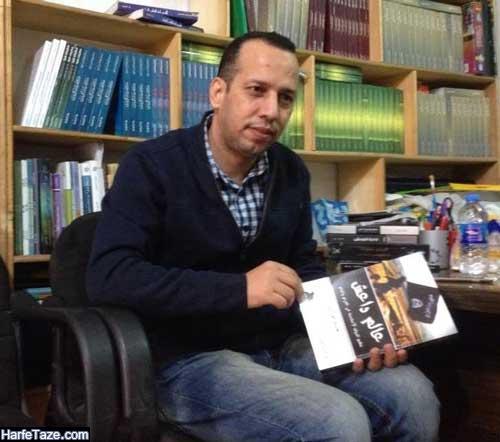 حواشی و اخبار ترور ال هاشمی