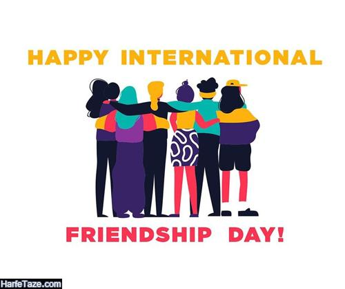 International-Friendship-Day
