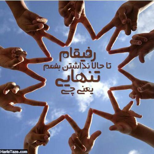 عکس پروفایل تبریک روز جهانی دوستی دخترانه