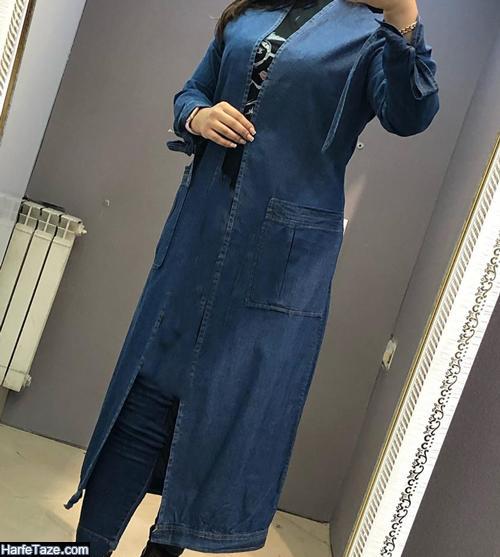 مدل مانتوی جین جلو بسته دخترانه لاکچری