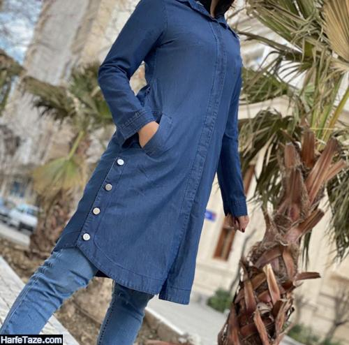 عکس از مدل مانتوهای جین بلند جلو باز