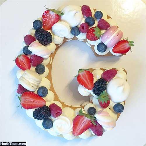 عکس کیک با اول اسم G