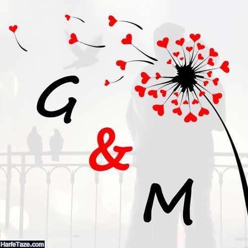 زیباترین تصاویر عاشقانه حروف انگلیسی g
