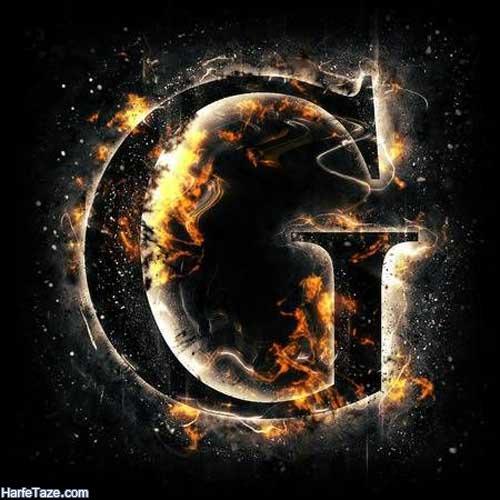 عکس با حروف انگلیسی g