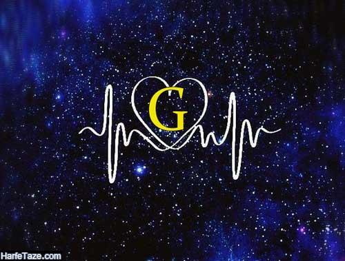 عکس پروفایل حرف G دخترانه و پسرانه + عکس حرف انگلیسی g برای پروفایل