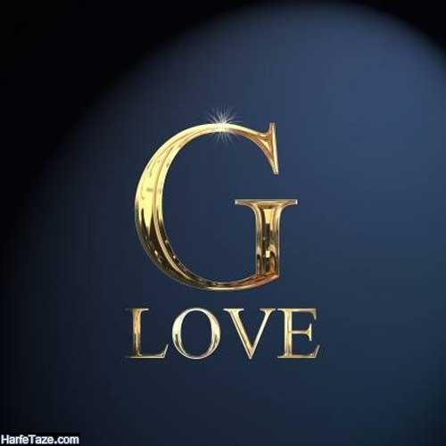عکس حرف انگلیسی g برای پروفایل شکست عشقی و غمگین