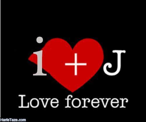 عکس حروف JI