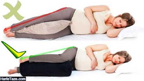 آموزش درست خوابیدن در بارداری