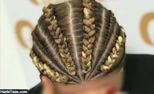 مو بافی جدید جلوی سر دخترانه