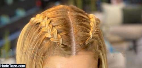 آرایش و بافت جلوی موی سر به سبک اروپایی