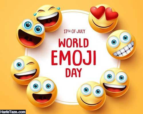 عکس استوری تبریک روز جهانی ایموجی و شکلک ها