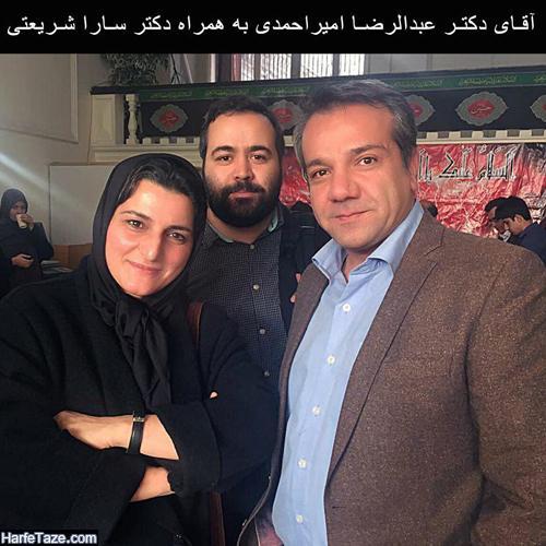 عکس سارا شریعتی دختر دکتر علی شریعتی و مجری تلویزیون