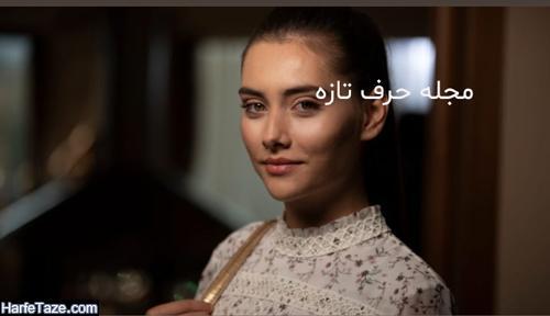 بازیگر ترکیه ای فیلم کوسه علی عطشانی
