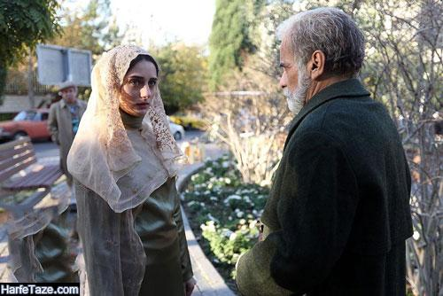 اسم واقعی بازیگر نقش آب پریا در سریال آب پریا