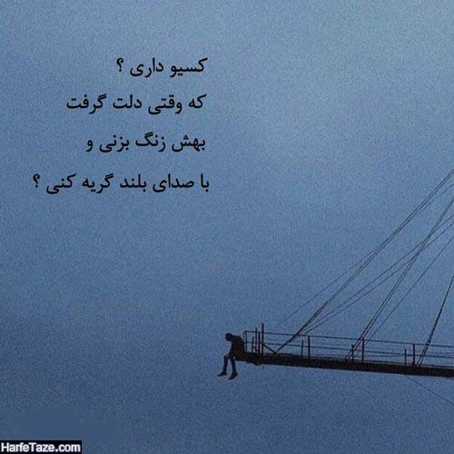 عکس نوشته فاز سنگین 99