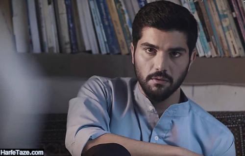 اسم واقعی بازیگر نقش حامد در سریال آقازاده