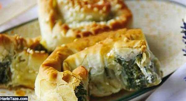 طرز پخت بورک به سبک ترکیه ای