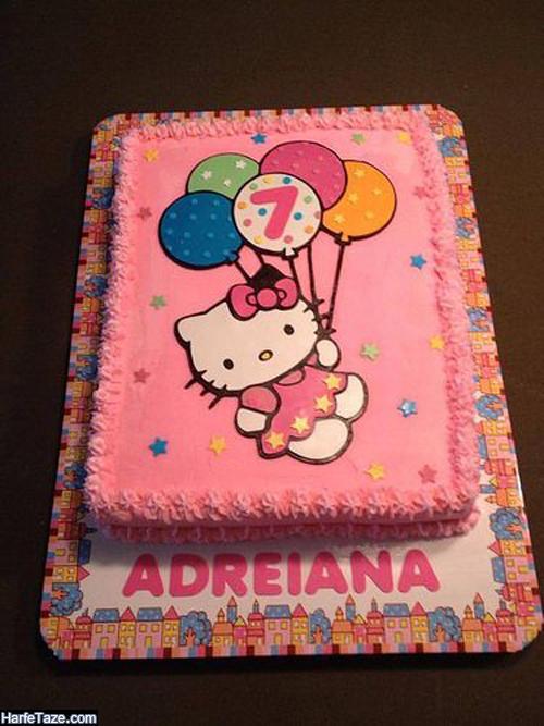 تزیین شیک کیک تولد کیتی با خامه رنگی