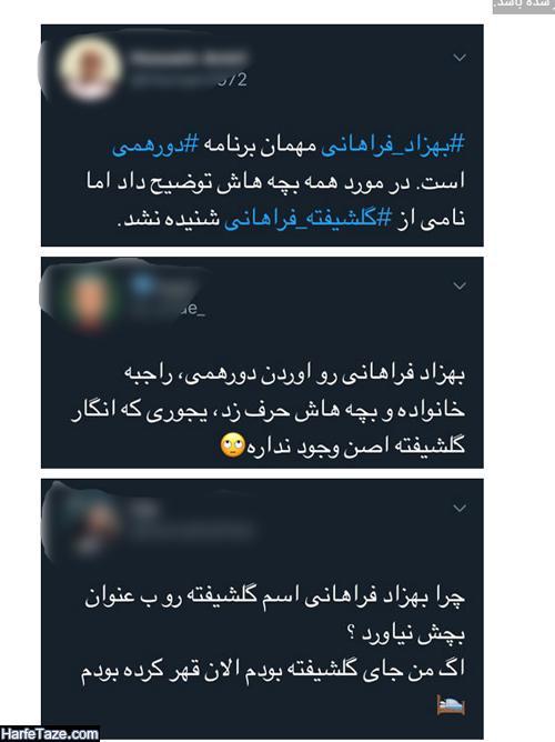 ماجرای کامل سانسور دورهمی بهزاد فراهانی