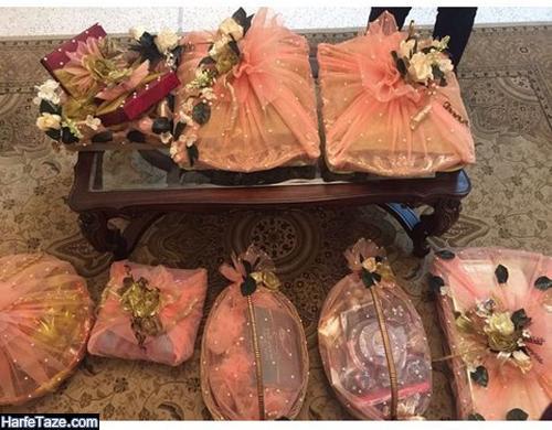 عیدی عروس در عیدقربان