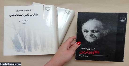 کتاب هدیه