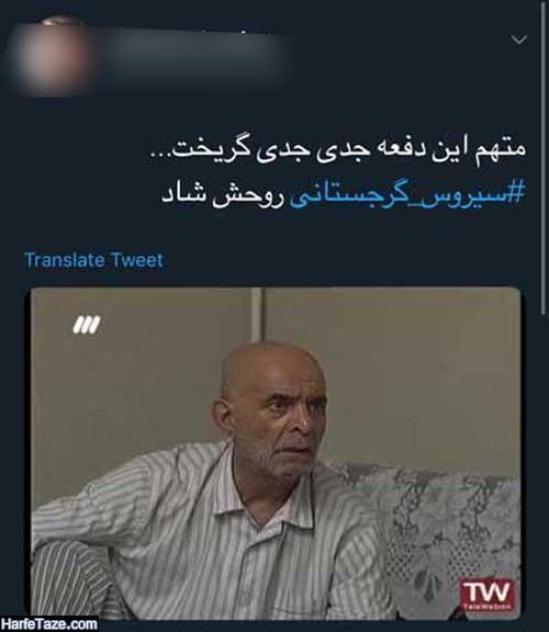 واکنش کاربران به خبر فوت هاشم آقای متهم گریخت در شبکه های اجتماعی