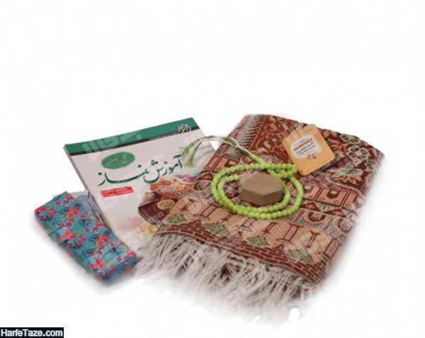 مدلهای گیفت و کیف چادر و نماز برای کادوی دختران