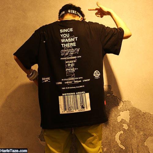 مدل تی شرت لش 99